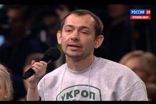 "Украинский журналист ""в лоб"" спросил у Путина, когда он освободит Савченко"