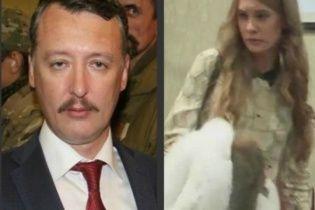 Стрелков женился: первые комментарии 22-летней жены боевика