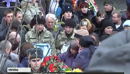 На Кіровоградщині поховали сапера