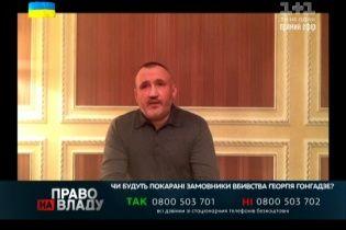 Кучма і його сім'я завжди впливали на Януковича - Кузьмін