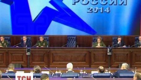 Путін розповів про оборонний характер військової доктрини РФ