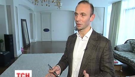 Фигурант скандала вокруг элитной квартиры в Киеве рассказал свою версию событий