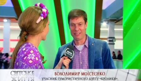 Владимир Моисеенко подарил голос Змею Горынычу