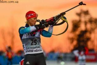 """Україна здобула """"золото"""" на чемпіонаті світу з біатлону"""