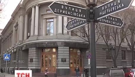 Золотого лома на пять миллионов гривен не досчитались в одесском управлении Нацбанка