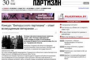 У Білорусі закрили доступ до незалежних інтернет-сайтів