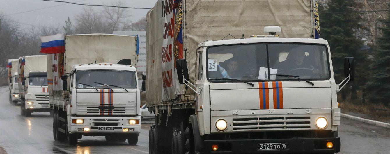 """В Україну вдерлися фури """"ювілейного"""" путінського """"гумконвою"""""""