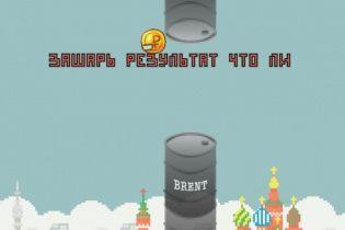 У мережі з'явилася гра, в якій треба утримувати від падіння рубль