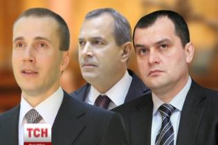 """Дела против """"семьи"""" Януковича лопаются, как мыльные пузыри. Но выплыл громкий скандал по Кучме"""