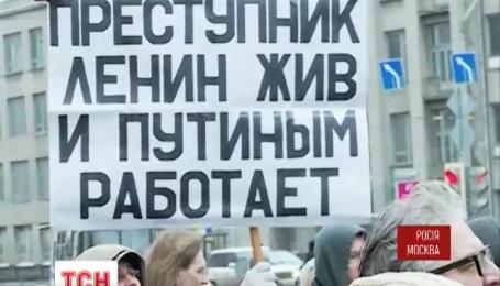 В Москве прошел митинг в поддержку томского телеканала ТВ2