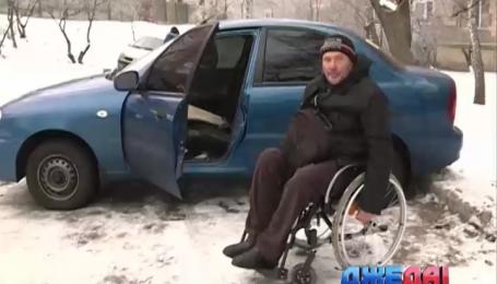 Государство не пускает инвалидов за руль