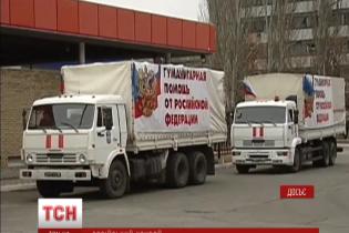 """Очередной путинский """"гумконвой"""" вторгся в Украину"""
