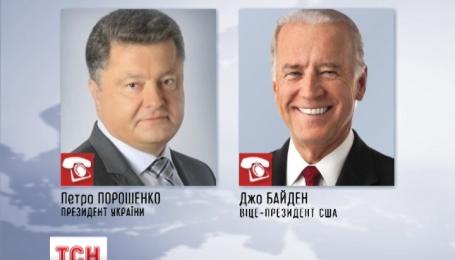 Порошенко і Байден обговорили майбутню допомогу для України