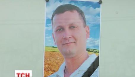 В Черновцах попрощались с 31-летним волонтером Романом Шлюсар