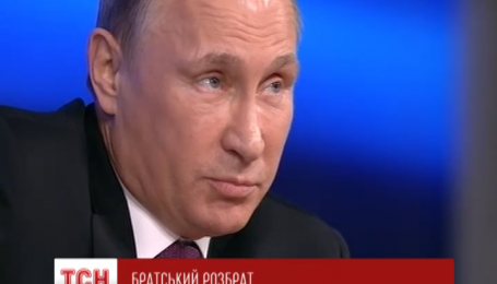 Владимир Путин не захотел разговаривать с Александром Лукашенко