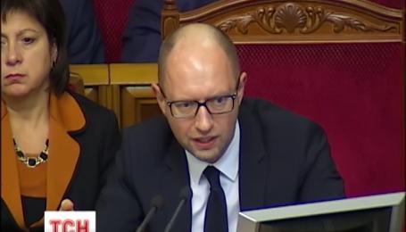Украина получит бюджет на следующий год 30 декабря