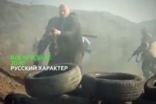 """У Росії зняли """"зомбо-серіал"""" про захоплений лютими """"бандерівцями"""" Крим"""