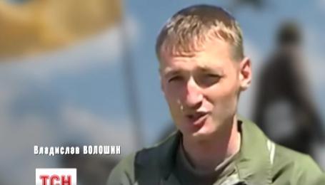 Капітан Волошин не здійснював бойових вильотів в день катастрофи Боїнга