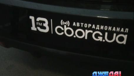 Создан интерактивный радиоканал для столичных водителей