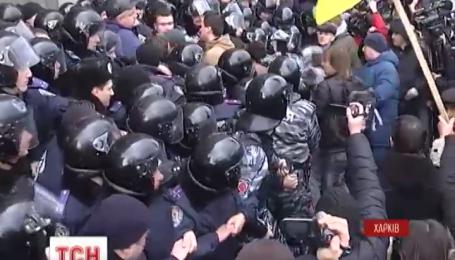 Кернес так і не вийшов до натовпу під Харківською мерією