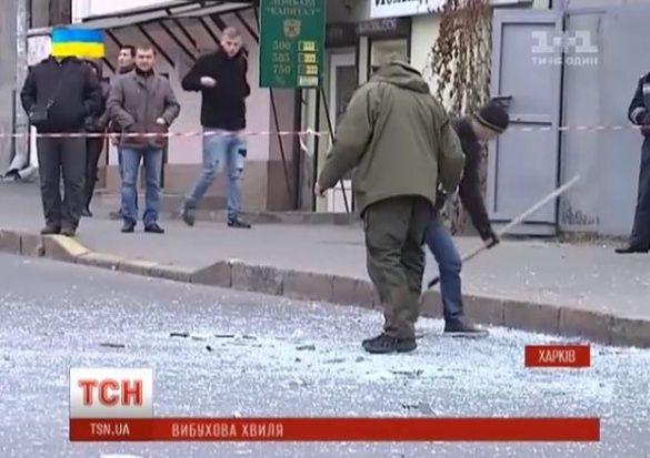 вибух у Харкові