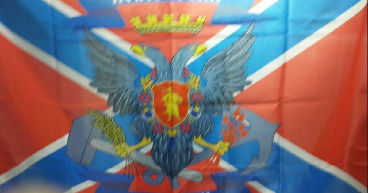 В Москву съедутся сепаратисты со всего мира