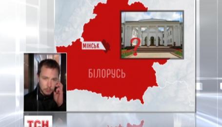 У Мінську не можуть узгодити дату нового раунду переговорів