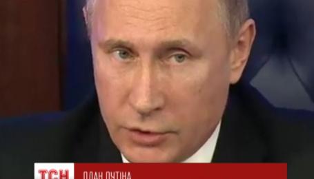 У Кремлі затвердили нову військову доктрину