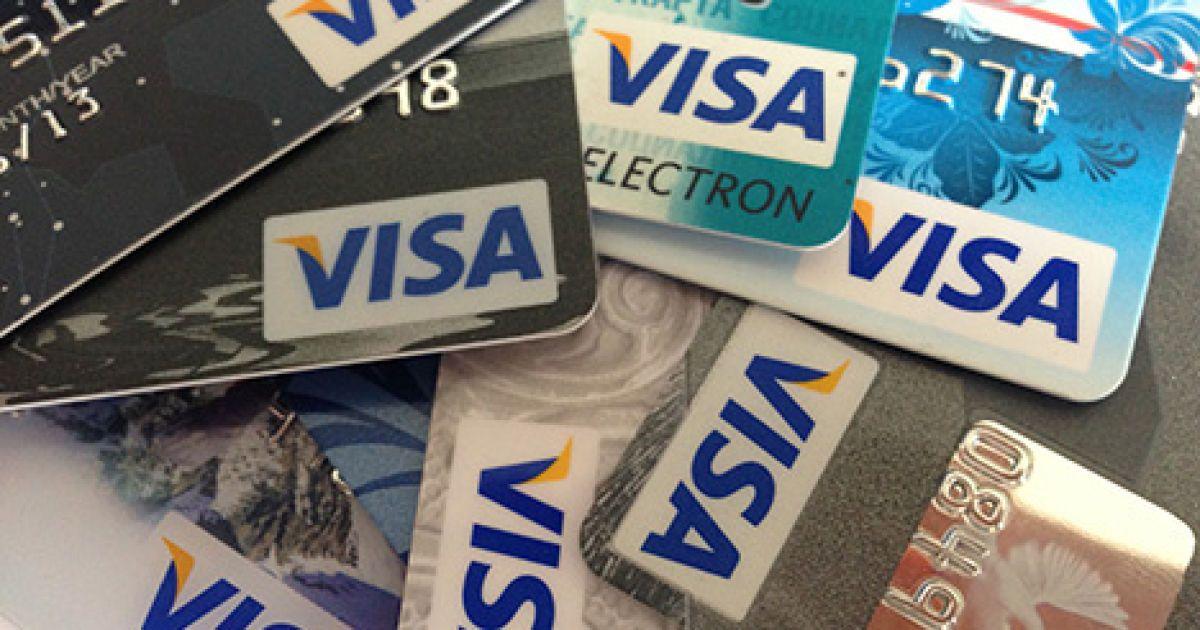 Visa планує з жовтня відключити картки російських банків