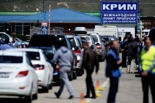 Украина могла отрезать сообщение с Крымом из-за угрозы вторжения России - Джемилев