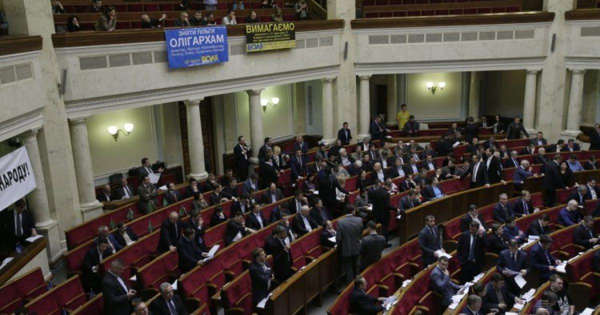 Рада призвала ООН сделать все для прекращения агрессии РФ