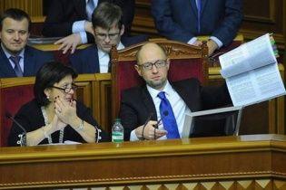 Бюджет, написанный невидимыми чернилами. Реакция соцсетей на принятие госбюджета