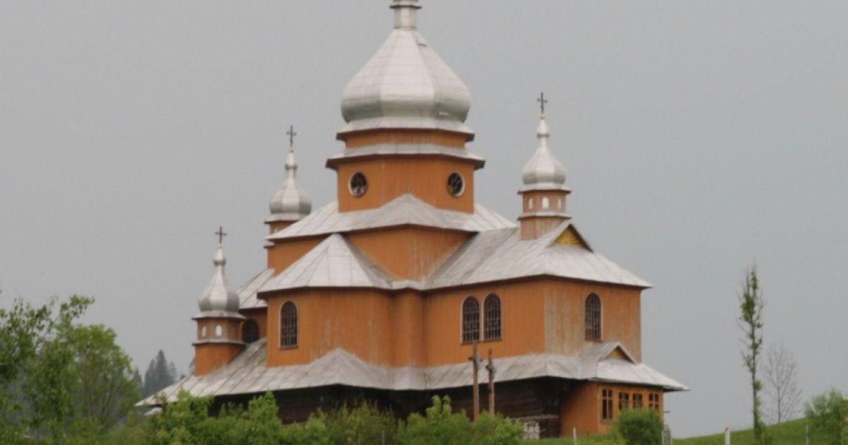 Дерев'яна церква св. Миколи (1931)