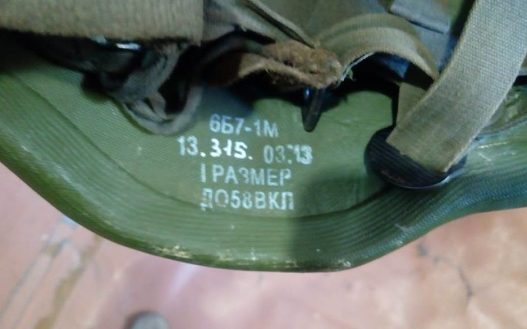"© Facebook/24-й штурмовой батальон ВСУ ""Айдар"""