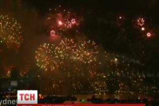 Новий рік крокує планетою: за австралійським феєрверком слідкували мільярд глядачів
