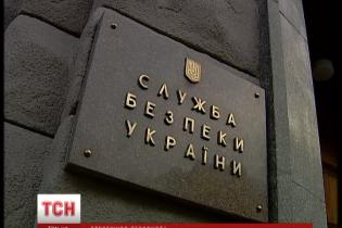 СБУ задержала подполковника Генштаба, который шпионил в пользу боевиков