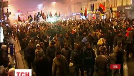 У Києві пройшла смолоскипна хода