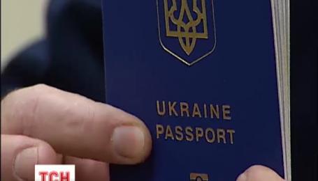 Биометрический паспорт будет стоить от пятисот до тысячи гривен
