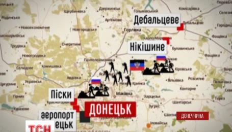 Жители Донецка сообщили в соцсетях о сильных взрывах