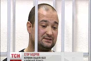Руководитель отдела УБОПа утверждает, что его посадили, потому что раскрыл прокурорские преступления