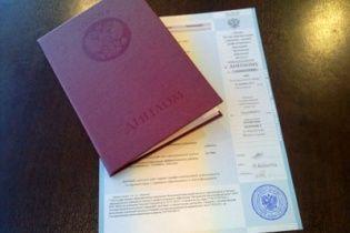 Захоплений бойовиками Донецький університет хоче видавати випускникам російські дипломи