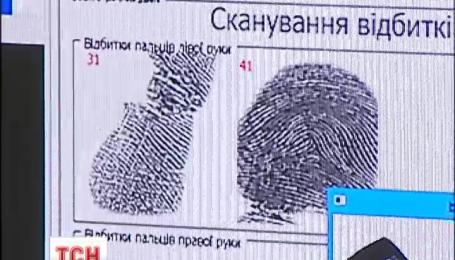 Біометричні паспорти почнуть видавати 12 січня