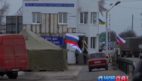В Крыму пропадали активисты Автомайдана