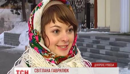 Колядки на двадцатиградусном морозе пели в Днепропетровске
