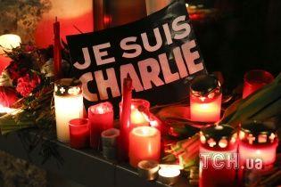 Реакция мира на стрельбу в Париже: политики осудили отвратительный и трусливый теракт
