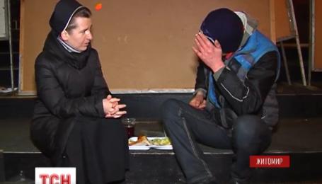 В Житомире устроили большой ужин для бездомных