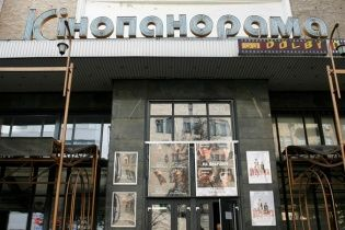 У Києві припиняють роботу два кінотеатри