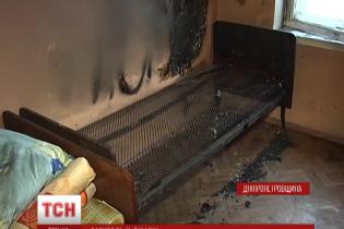 Медики больницы в Кривом Роге рассказали свои версии, почему заживо сгорела пациентка