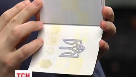Біометричний паспорт видаватимуть на десять років