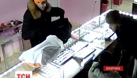 С ювелирного магазина в Козятине воры вынесли украшений на полмиллиона гривен